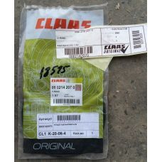 Кільце ущільнення Claas (000214207.0)